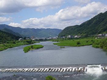 Maruyamagawa